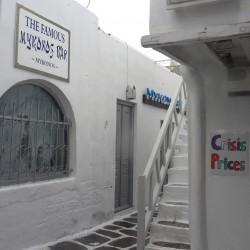 Crisis prices, Mykonos